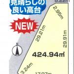 畑沢3丁目売地 1,157万  424.94㎡(128.76坪) 宅地  第1種住居地域 (地図)