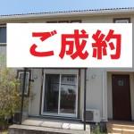 ☆ご成約☆ 【売戸建住宅】木更津市ほたる野4-27-1 2,880万円 (3LDK))