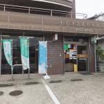 清見台郵便局 (周辺)
