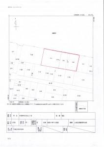 太田3貸地 公図