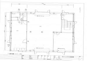 2階間取り図(現況有姿)