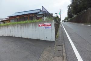 安田駐車場前面道路